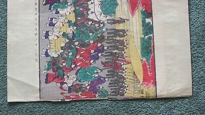 Antique Japanese Woodblock Print Toyokuni Kunisada? 7