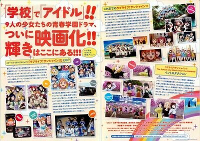Sunshine! Over the Rainbow-Anime B5 Chirashi-Mini Poster Set Of 3 Love Live
