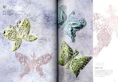 Wonderland of Paper Cutting Kirigami Arts Japanese Craft Book