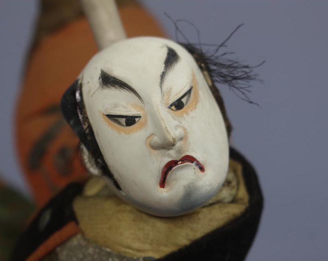 "Antique Japanese Samurai of Kabuki Actor Large Doll Around 1800 Edo Period 17"" 4"