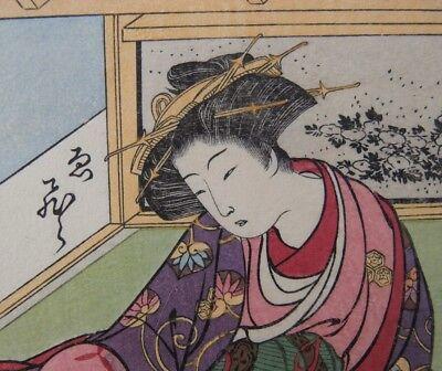 Japanese Prostitutes Woodblock Print Artists Shigemasa & Shunsho Read and Write 7