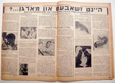 1957 Jewish YIDDISH PHOTO MAGAZINE Music HUBERMAN Rubinstein TOSCANINI Stern IPO 12