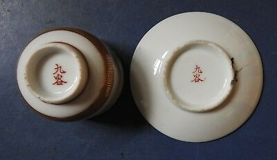 Japanese Kutani Porcelain Lidded Pot & Bowl - Early 20Th Century 3
