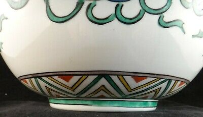 "Japanese Kutani Porcelain Finely HP Bowl. 10 5/8"" dia. 4 3/8"" tall. c. late 1800 6"