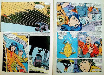 Israel 1986 FINE Original HEBREW No.1 SUPERMAN THE MAN OF STEEL Poster DC COMICS 12