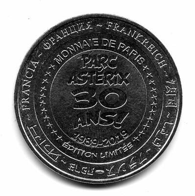 60 PLAILLY Parc Astérix, Astérix colorisé, 2019, Monnaie de Paris 2
