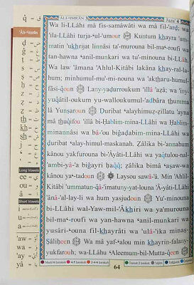 SPECIAL OFFER! Tajweed Quran with English Translation & Transliteration (Large) 4