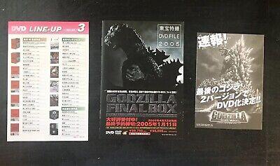 GODZILLA FINAL BOX - COMPLETE SET!!! DVD Set, Poster Book, Bust, Display Stand 9