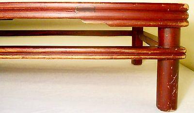 Antique Chinese Ming Kang Table (2609), Circa 1800-1849 5