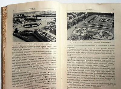 1949 USSR Russia Soviet FLORICULTURE  LANDSCAPE DESIGN Manual Book STALIN EPOCH 9