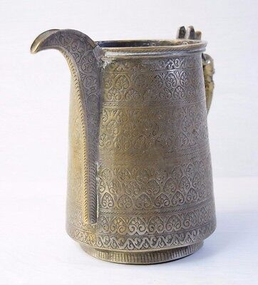 Antique 18C. Arabic OTTOMAN Calligraphy Religious Engraved Vessel Jug Pitcher 4