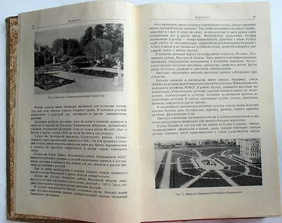 1949 USSR Russia Soviet FLORICULTURE  LANDSCAPE DESIGN Manual Book STALIN EPOCH 8
