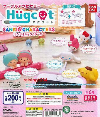 Bandai Sanrio Characters Paper Clip Figure Gashapon Twin Star Kiki /& Lala 2 pcs