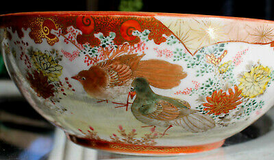 "8.5"" Antique Japanese Signed Kutani Satsuma Porcelain Bowl Birds Flowers Figures 5"