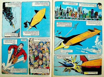 Israel 1986 FINE Original HEBREW No.1 SUPERMAN THE MAN OF STEEL Poster DC COMICS 10