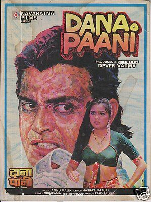 Dana Paani Original Movie Press Book Bollywood Mithun