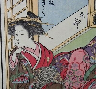 Japanese Prostitutes Woodblock Print Artists Shigemasa & Shunsho Read and Write 6
