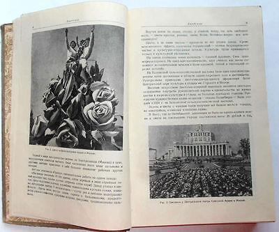 1949 USSR Russia Soviet FLORICULTURE  LANDSCAPE DESIGN Manual Book STALIN EPOCH 12