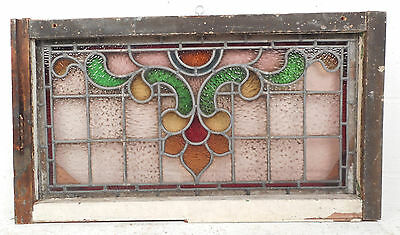 Vintage Stained Glass Window Panel (3205)NJ 3