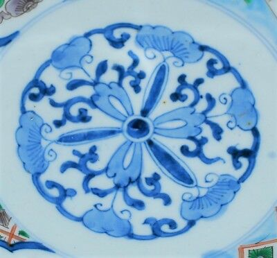111-0110, Japanese Antique Bowl, Imari, Arita, Iroe, Kintsugi, Japon, Porcelain 4
