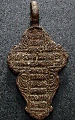 ANCIENT BRONZE ENAMEL CROSS. RELIGIOUS ARTIFACT 17 - 18 CENTURY. 47 mm. (F.091) 3