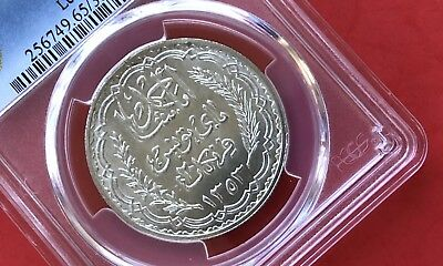 Tunisia-Ah 1353(Ad1934 )Silver Coi 20 Fr.,Graded By Pcgs Ms65.Rare! Low Mintage 11