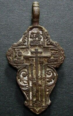 ANCIENT BRONZE ENAMEL CROSS. RELIGIOUS ARTIFACT 17 - 18 CENTURY. 47 mm. (F.091) 2