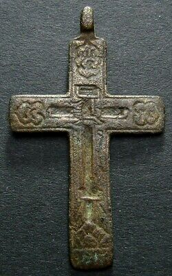 ANCIENT BRONZE CROSS RARE. RELIGIOUS ARTIFACT 17 - 18 CENTURY. 45 mm. (F.090) 2
