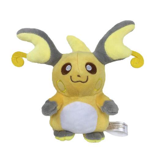2018 Pokemon Fashion Plush Toys Raichu Nintendo Game Figure Stuffed Animal Doll