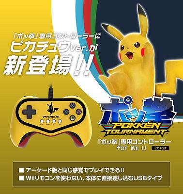 NEW Wii U Pokken Tournament Gamepad Pro Controller Pokemon Pikachu GOLD Switch 3
