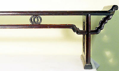 Antique Chinese Zither Table (3266), Zelkova Wood, Ming Style, Circa 1800-1849 2