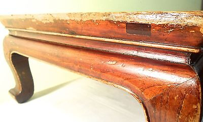 Antique Chinese Ming Kang Table (5013), Circa 1800-1849 4