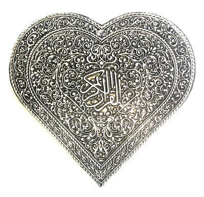 Quran Truhe in Herz Format + Koran Arabisch *Islam Allah hijab Abaya Takschita* 4