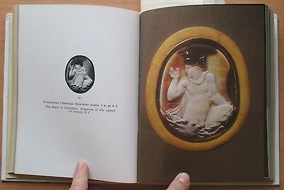 Russian Book Antique Cameo Art Old Miniature Portrait Stone Vintage Rare VTG 2