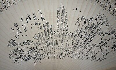 Vintage Signed Large Two Sided Chinese Ornate Wooden Wall Fan~Tiger~Scenic 5