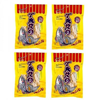 30g Snack Appetizers Dessert Camping Party Outdoor Celebration Travel Pack of 4