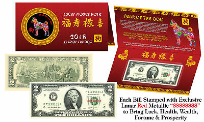 2018 Chinese YEAR of the DOG Red Lunar Metallic Lucky 8 Genuine $2 Bill w/Folder