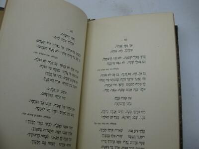1904 New York 2 1st EDITIONS by Menahem  Dolitski נגינות שפת ציון / החלום ושברו 8