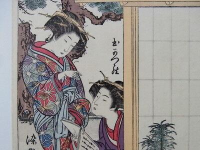 Japanese Prostitutes Woodblock Print Artists Shigemasa & Shunsho Read and Write 9