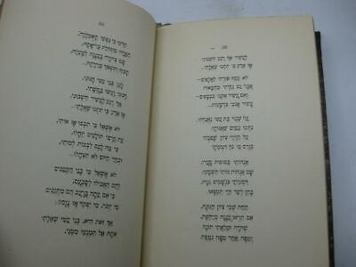 1904 New York 2 1st EDITIONS by Menahem  Dolitski נגינות שפת ציון / החלום ושברו 9