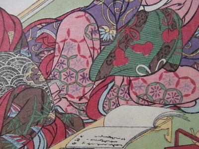 Japanese Prostitutes Woodblock Print Artists Shigemasa & Shunsho Read and Write 8