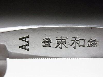 Rare! AA TOWA GEN TAKAHASHI TOKUSEI J*apanese Straight Razor Shaving #D-386 6
