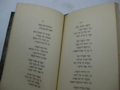 1904 New York 2 1st EDITIONS by Menahem  Dolitski נגינות שפת ציון / החלום ושברו 7