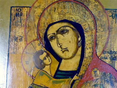 M049 ANTIQUE RUSSIAN ICON FEODOROVSKAYA MOTHER OF GOD b 2