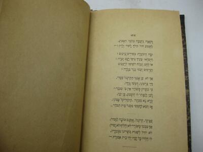1904 New York 2 1st EDITIONS by Menahem  Dolitski נגינות שפת ציון / החלום ושברו 11