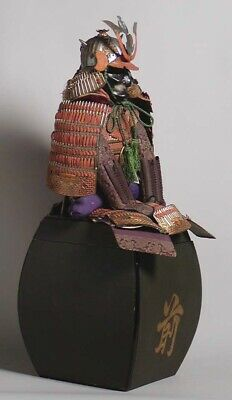 Antique Japanese Boys' Day Suit of Armour 6