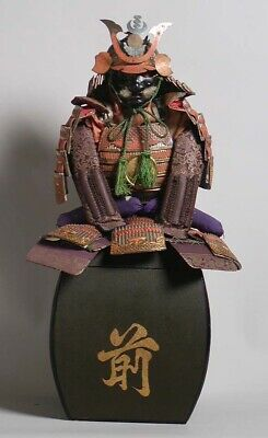 Antique Japanese Boys' Day Suit of Armour 3