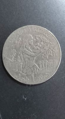 TUNISIA  1 Dinar 1990  KM319  copper-nickel 3
