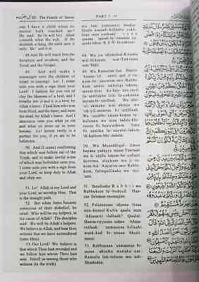 The Holy Quran-Arabic Text English Translation & Transliteration M M Pickth-IBS 3