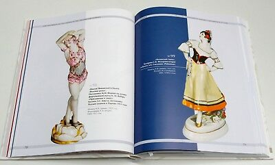 Soviet Porcelain 1920-30 in Private Collections_Советский фарфор 1920-1930-х гг